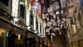 Sydney Lane Bird Cages. Image Credit. ASPECT Studio