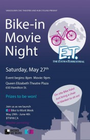 2017-bike-movie-night